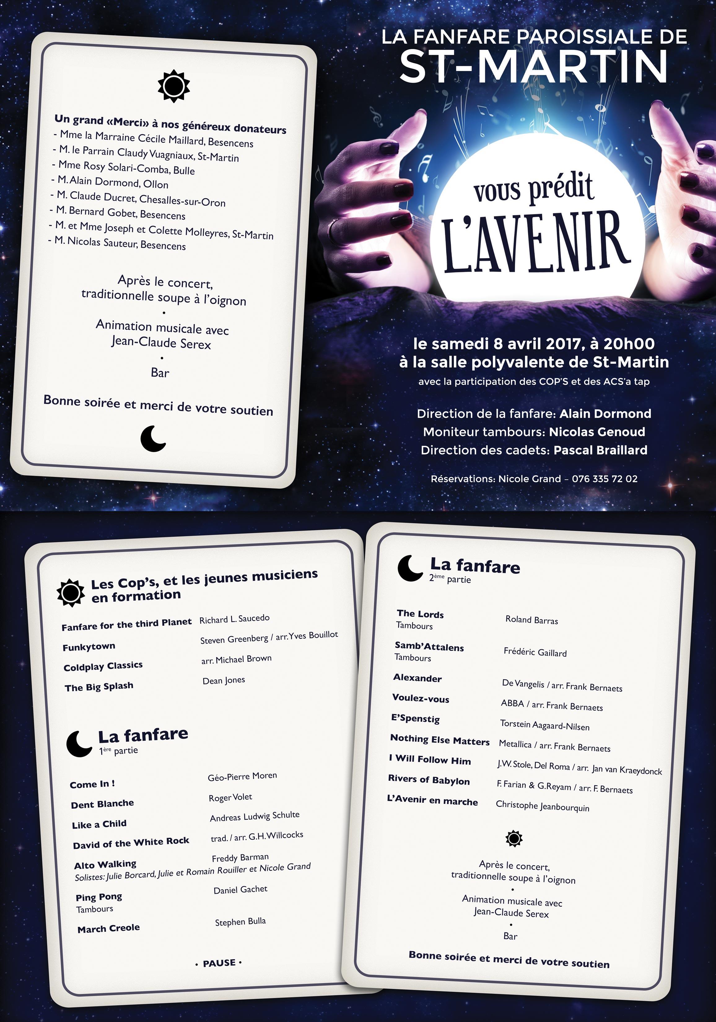 flyer2017_web